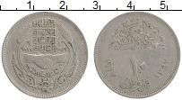 Изображение Монеты Египет 10 пиастр 1977 Медно-никель XF 20-летие Экономическ