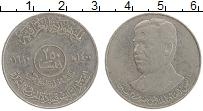 Изображение Монеты Ирак 250 филс 1980 Медно-никель XF 1-я годовщина Саддам