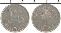 Изображение Монеты Бахрейн 100 филс 1965 Медно-никель XF