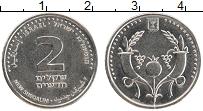 Продать Монеты Израиль 2 шекеля 2005 Сталь покрытая никелем