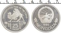 Изображение Монеты Монголия 25 тугриков 1980 Серебро Proof- Международный год ре