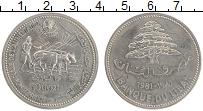 Изображение Монеты Ливан 10 ливров 1981 Медно-никель UNC- ФАО