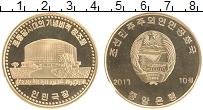 Изображение Монеты Северная Корея 10 вон 2017 Медь Proof Большой театр в Пхен