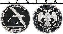 Изображение Монеты Россия 2 рубля 2010 Серебро Proof Белоспинный альбатро