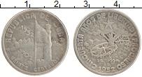 Изображение Монеты Куба 20 сентаво 1952 Серебро XF 50 лет республике