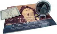 Изображение Подарочные монеты Армения 1000 драм 2020 Серебро Proof