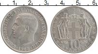 Изображение Монеты Греция 10 драхм 1968 Медно-никель UNC- Константин II