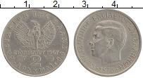 Изображение Монеты Греция 2 драхмы 1973 Медно-никель XF Константин II