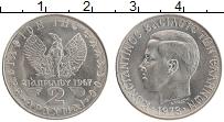 Изображение Монеты Греция 2 драхмы 1973 Медно-никель UNC- Константин II
