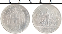Изображение Монеты Греция 50 драхм 1970 Серебро UNC Революция 21 апреля