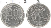 Изображение Монеты Люксембург 50 сантим 1930 Медно-никель XF