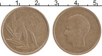Изображение Монеты Бельгия 20 франков 1982 Бронза XF Король Бодуэн