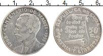Изображение Монеты Куба 50 сентаво 1953 Серебро XF 100 лет со дня рожде