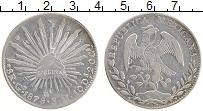 Изображение Монеты Мексика 8 реалов 1878 Серебро XF Надчеканка