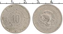 Изображение Монеты Мексика 10 сентаво 1946 Медно-никель XF-