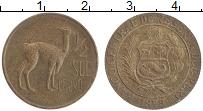 Изображение Монеты Перу 1/2 соля 1973 Латунь XF