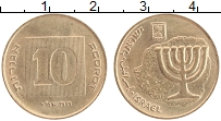 Изображение Монеты Израиль 10 агор 1997 Латунь UNC-
