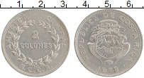 Изображение Монеты Коста-Рика 2 колона 1978 Медно-никель XF