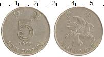 Изображение Монеты Гонконг 5 долларов 1995 Медно-никель XF