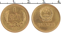 Изображение Монеты Китай 1 джао 1981 Латунь UNC-