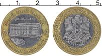 Изображение Монеты Сирия 25 фунтов 1996 Биметалл XF Центральный банк Сир