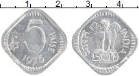 Изображение Монеты Индия 5 пайс 1976 Алюминий UNC- Герб