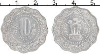 Изображение Монеты Индия 10 пайс 1975 Алюминий UNC- Герб