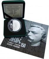 Изображение Подарочные монеты Армения 1000 драм 2020 Серебро Proof 150 лет со дня рожде