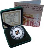 Изображение Подарочные монеты Армения 1000 драм 2019 Серебро Proof 100 лет музею Истори