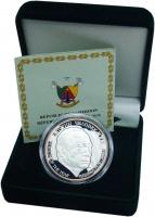 Изображение Подарочные монеты Камерун 1000 франков 2015 Серебро Proof- В.Путин - человек го