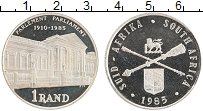 Изображение Монеты ЮАР 1 ранд 1985 Серебро Proof- 75 лет парламенту