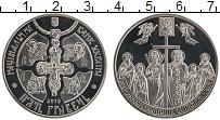 Изображение Монеты Украина 5 гривен 2013 Медно-никель UNC Крещение Киевской Ру