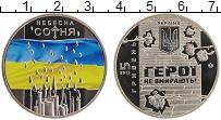 Изображение Монеты Украина 5 гривен 2015 Медно-никель UNC Небесная сотня