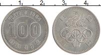 Изображение Монеты Япония 100 йен 1964 Серебро XF Олимпийские игры в Т