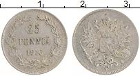 Изображение Монеты 1894 – 1917 Николай II 25 пенни 1916 Серебро UNC- S