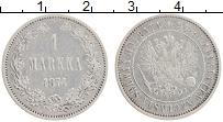 Изображение Монеты 1855 – 1881 Александр II 1 марка 1874 Серебро XF- S