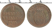 Изображение Монеты Дания 1 ригсбанкскиллинг 1818 Медь XF