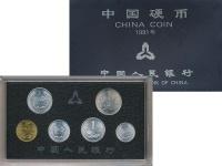 Изображение Подарочные монеты Китай Набор 1991 года 1991  UNC Годовой набор монет