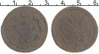Изображение Монеты 1825 – 1855 Николай I 2 копейки 1825 Медь XF ЕМ-ИМ