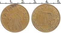 Изображение Монеты Татарстан Жетон 0 Латунь XF