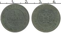 Изображение Монеты 1894 – 1917 Николай II 1 копейка 1896 Медь VF СПБ