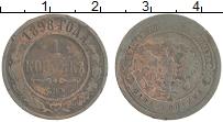 Изображение Монеты 1894 – 1917 Николай II 1 копейка 1898 Медь VF СПБ
