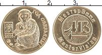 Изображение Монеты Россия Жетон 2016 Латунь UNC- ГОД ОБЕЗЬЯНЫ. ММД