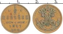 Изображение Монеты 1894 – 1917 Николай II 1/2 копейки 1911 Медь XF СПБ