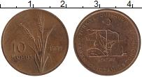 Изображение Монеты Турция 10 куруш 1971 Бронза XF Кемаль Ататюрк