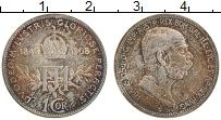 Изображение Монеты Австрия 1 крона 1908 Серебро UNC- 60 лет правления Фра