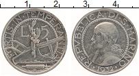 Изображение Монеты Сан-Марино 5 лир 1932 Серебро UNC-