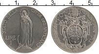 Изображение Монеты Ватикан 1 лира 1932 Медно-никель UNC- Пий XI