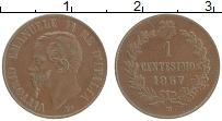 Изображение Монеты Италия 1 чентезимо 1867 Медь UNC- Виктор Эммануил II