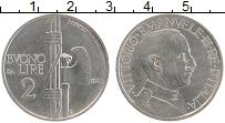 Изображение Монеты Италия 2 лиры 1923 Медно-никель XF+ Виктор Эммануил III